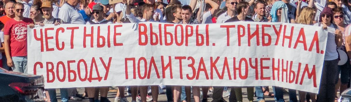 Wit Rusland, onbekend en onbemind. (let op, data en tijden zijn veranderd!)